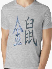 Metal Rat 1960 Mens V-Neck T-Shirt