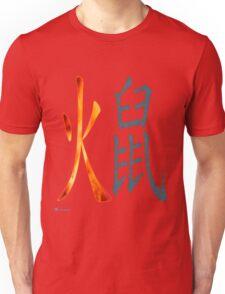 Fire Rat 1936 and 1996 Unisex T-Shirt