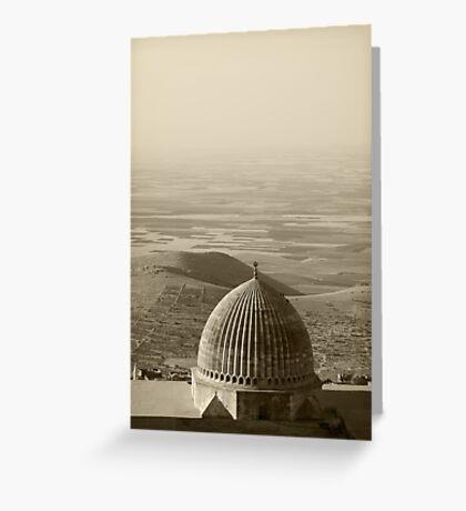 MESOPOTAMIAN PLAINS Greeting Card