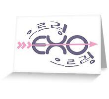 love exo eureureong Greeting Card