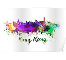 Hong Kong skyline in watercolor Poster
