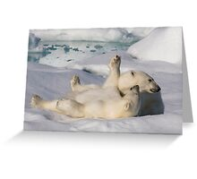 Polar Bear Cubs Greeting Card