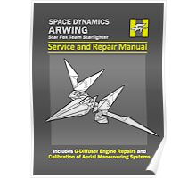 Arwing Service and Repair Manual Poster