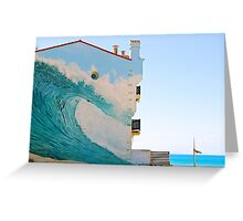 The Wave Trompe l'oeil - Hossegor, France. Greeting Card