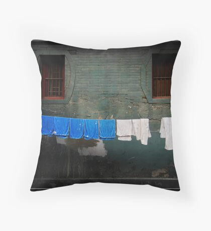 smiling wall Throw Pillow