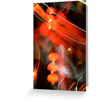Beijing blur Greeting Card
