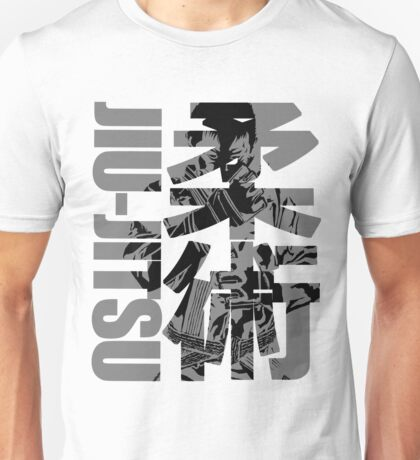 Jiu Jitsu BJJ NHB MMA T-Shirt Design Unisex T-Shirt