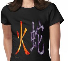 Fire Snake 1917 and 1977 Womens Fitted T-Shirt