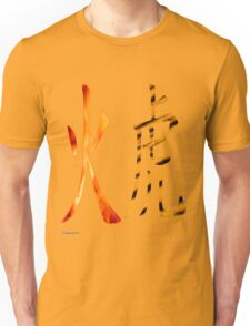 Fire Tiger 1926 and 1986 Unisex T-Shirt