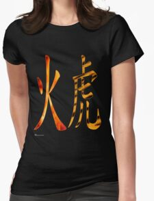 Fire Tiger 1926 and 1986 Womens Fitted T-Shirt