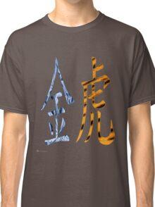 Metal Tiger 1950 Classic T-Shirt