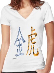 Metal Tiger 1950 Women's Fitted V-Neck T-Shirt