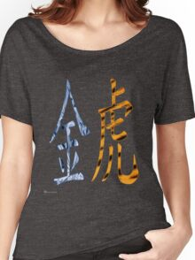 Metal Tiger 1950 Women's Relaxed Fit T-Shirt