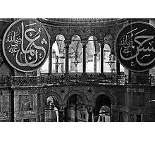 Hagia Sophia Photographic Print