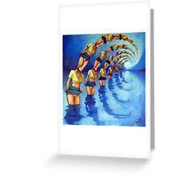 Bathers Singularity Greeting Card