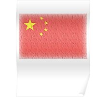 CHINESE FLAG, Flag of China, People's Republic of China, China, Pure & Simple, FADED Poster