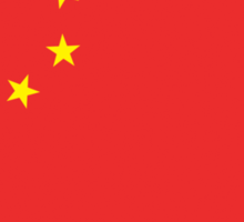 CHINESE FLAG, Flag of China, People's Republic of China, China, Pure & Simple Sticker