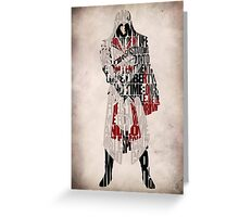 Ezio Vol 2 Greeting Card