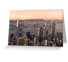 HONG KONG 08 Greeting Card