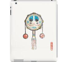 Den Den Daiko [Special Lucky Toy Box] iPad Case/Skin