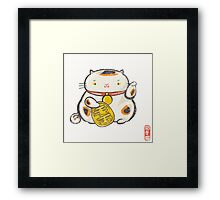 ManekiNeko [Special Lucky Toy Box] Framed Print
