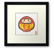 Daruma [Special Lucky Toy Box] Framed Print