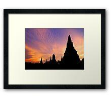 Sky Glow Framed Print