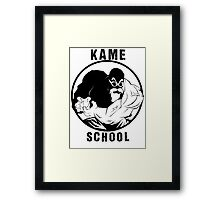 Kame School Framed Print