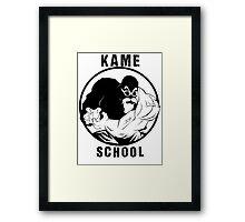 Kame School Framed Print