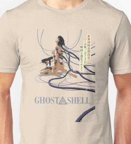 ghost in the shell arise Unisex T-Shirt