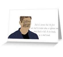 Dean Winchester - First Seal Quote Greeting Card