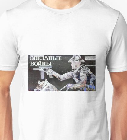 Star Wars Han Solo Movie Poster - Vintage USSR Unisex T-Shirt