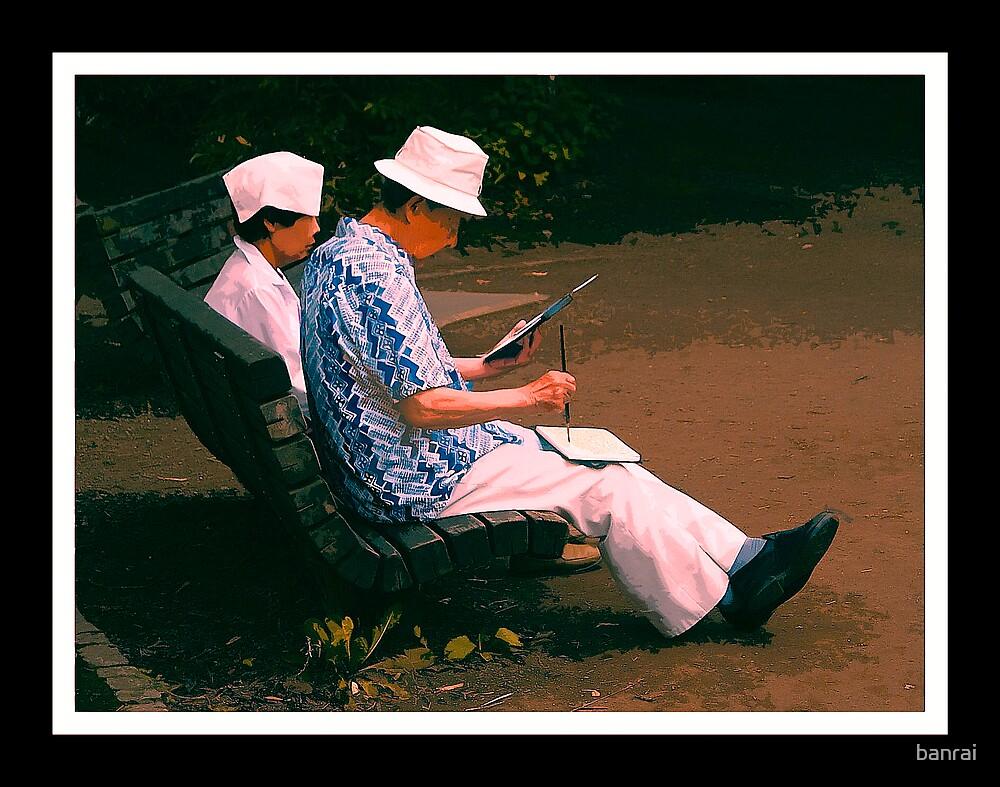 The Watercolourist by banrai
