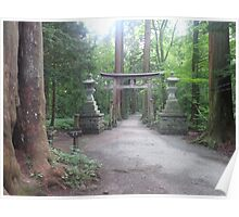 Shrine in japan mountains Poster