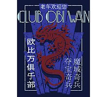 Club Obi-Wan Photographic Print