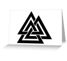 Walknut / Valknut - Wotan's Knot / Odins Knot Greeting Card