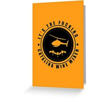 Step Brothers - Catalina Wine Mixer - Logo Greeting Card
