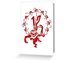 12 Monkeys - Terry Gilliam - Red on White Greeting Card