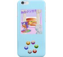 Vaporwave I iPhone Case/Skin