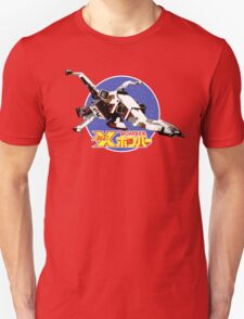 X-Bomber 2 T-Shirt