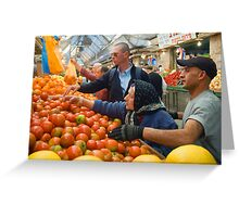 "Selection! - ""Machaneh Yehuda"" market,  Jerusalem, Israel Greeting Card"