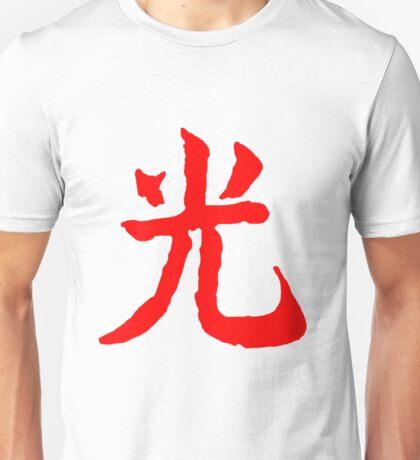 Lupe Fiasco drogas Light Unisex T-Shirt