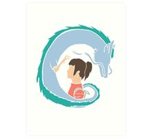 Haku and Sen Art Print