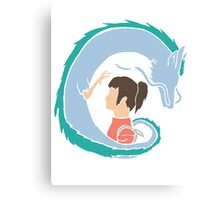 Haku and Sen Canvas Print