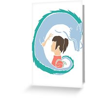 Haku and Sen Greeting Card