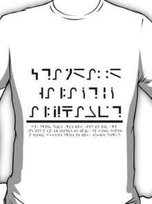 The Standard Galactic Alphabet T-Shirt