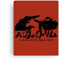 Ultra Jaeger Canvas Print