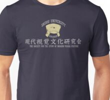 Subculture Society  Unisex T-Shirt