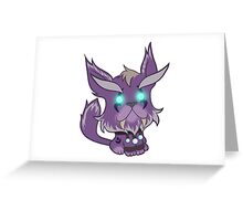 Kitty is for Feral : Purple Too! Greeting Card