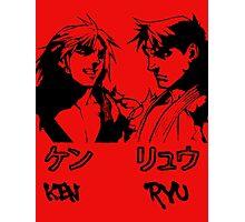 RYU & KEN Photographic Print